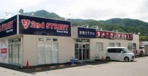 セカンドストリート釜石店