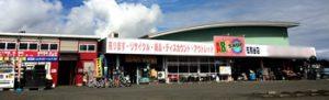 ABCショップ石鳥谷店