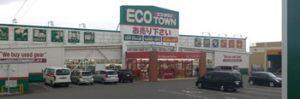 ハードオフ 奥州水沢店