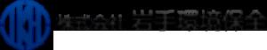 株式会社岩手環境保全金ケ崎営業所