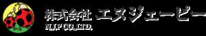 株式会社エヌジェーピー岩手支店