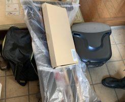 【花巻市湯口】テレビ、ベッドなどの回収☆増えてしまった不用品もまとめて回収することができご満足いただけました!