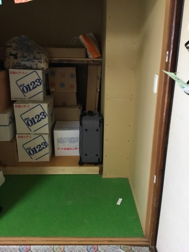 【一関市大東町】お引っ越しに伴う不用品回収 お客様の声