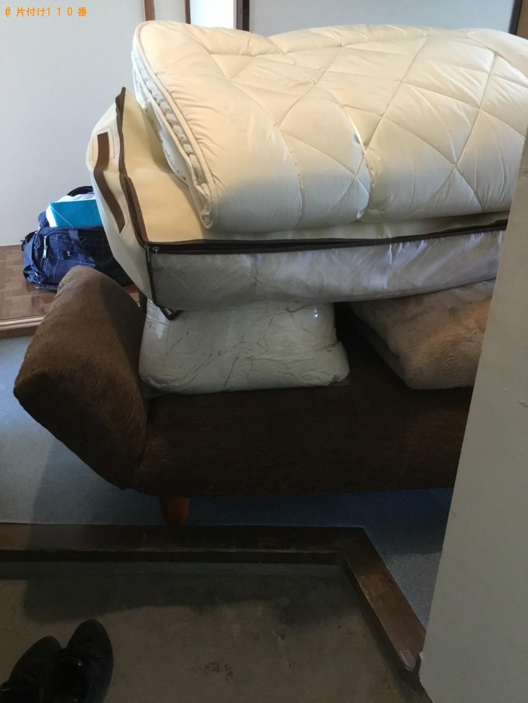 【矢巾町】カーペット、ソファーベッド、布団の回収・処分ご依頼