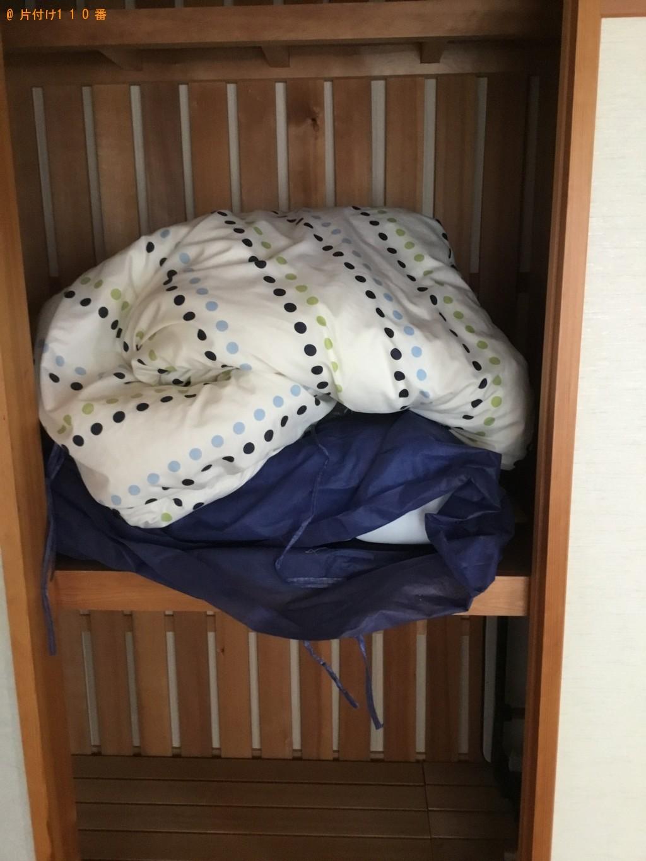 【奥州市】カーペット、布団の回収・処分ご依頼 お客様の声