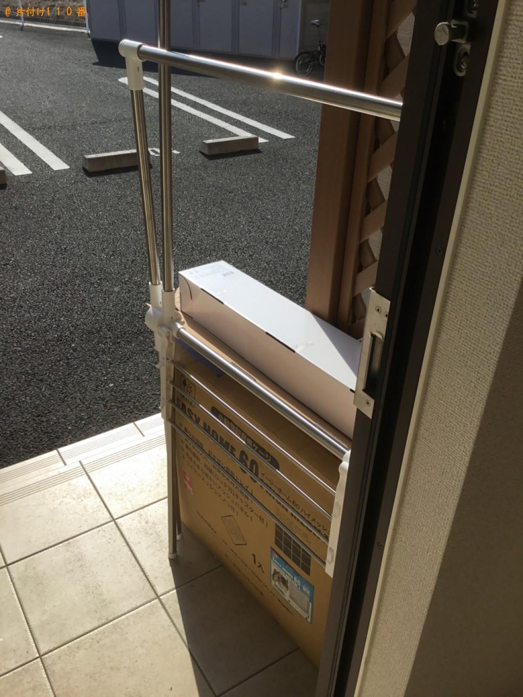 【一関市】マットレス付きシングルベッド等の回収・処分ご依頼