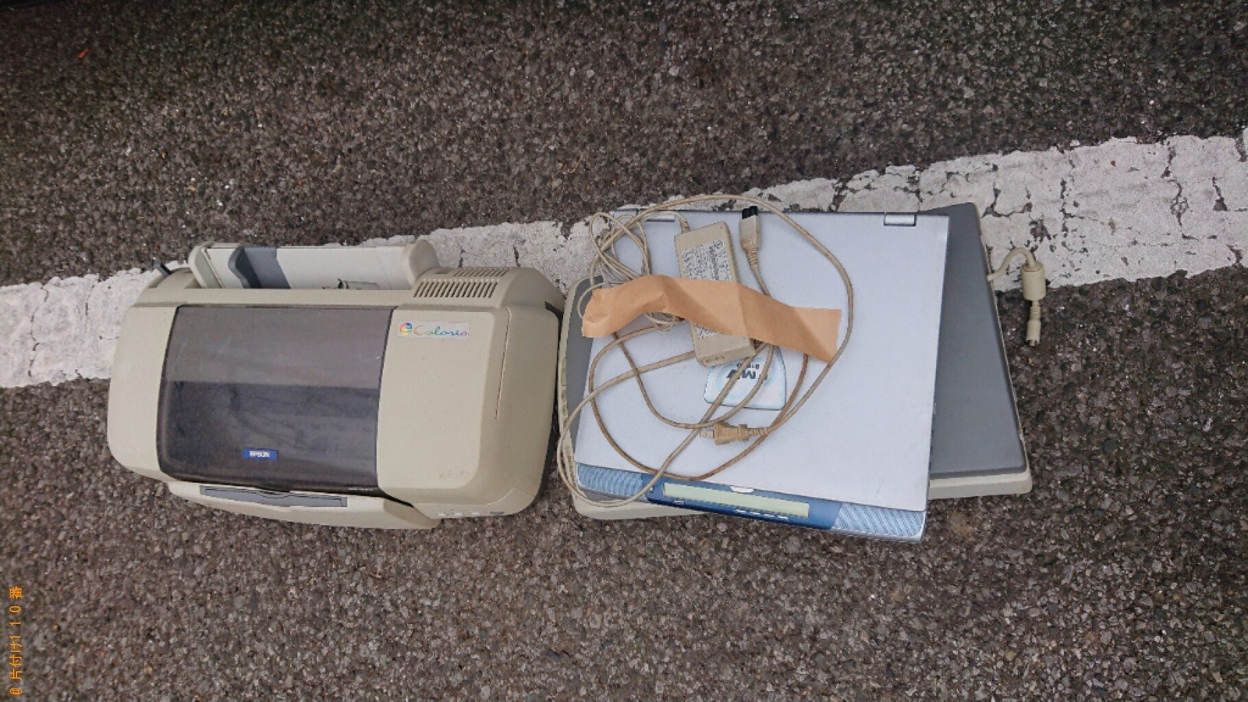 【盛岡市】パソコン、プリンタ―の回収・処分ご依頼 お客様の声