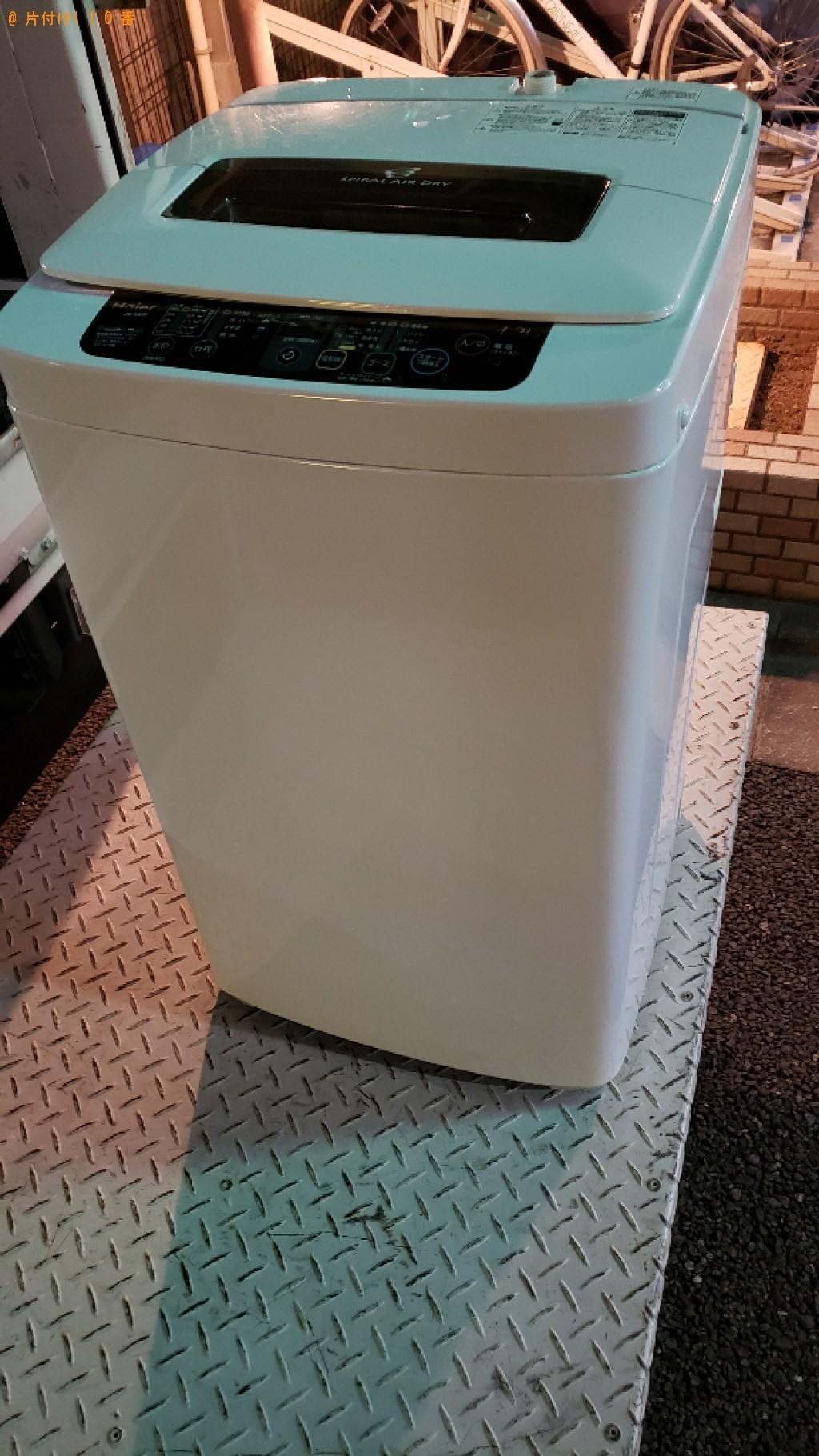 【盛岡市】冷蔵庫、洗濯機の回収・処分ご依頼 お客様の声