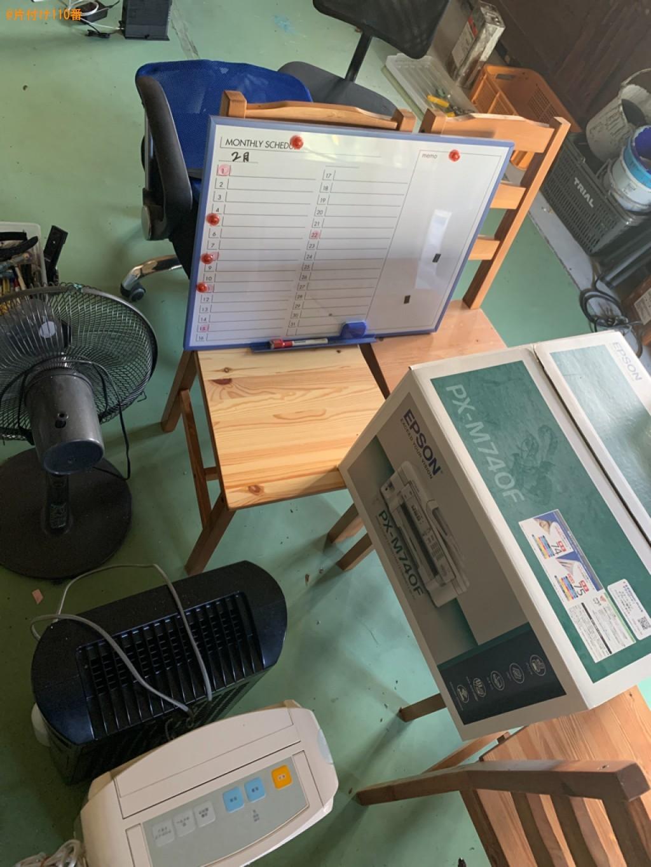 プリンタ―複合機、椅子、空気清浄機、ホワイトボード等の回収・処分
